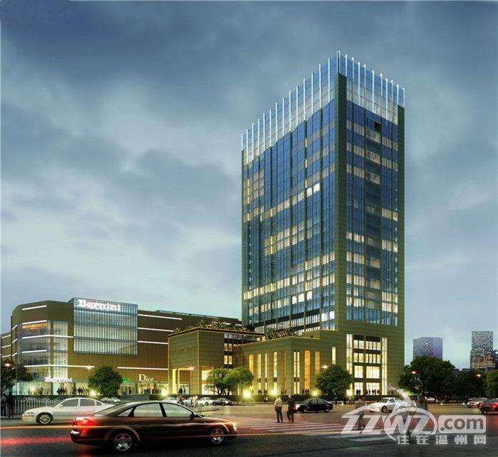 中塑国际城