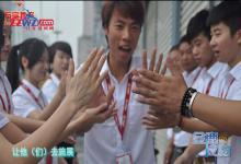 潘明荣谈温州万豪地产的优势