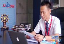 潘明荣谈自己如何进入房地产中介行业