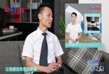 潘明荣谈对住在温州网的看法