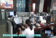 潘明荣谈房产中介在电子商务市场的发展趋势