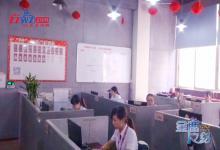 潘明荣谈温州房产中介行业现状