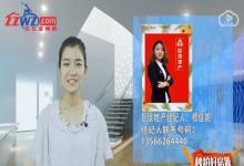龙霞住宅区88㎡ 温州二手房