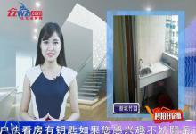8月12日经纪人陈沈阳提供新城竹园