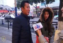 《街口秀》第一集之温州买房,最血腥的雷言雷语,全温州城都震精了