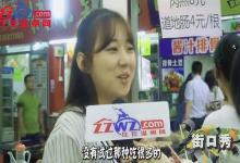 《街口秀》第二十六期 一句话证明你是吃货 狗粮试吃?!