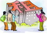 出租房房东申报可以自助办理了