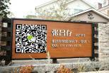 乐清天景花园 151平住房+30平店面