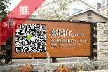 出售  乐清展景湾花园 170平 高层湖景房 246万