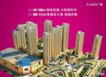 天元广场 一楼商铺 43平 105万起   层高4.95米 得房率 95%